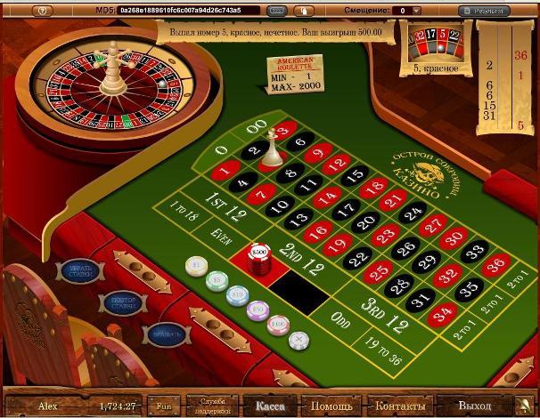Дыры в скриптах казино игровые автоматы играть бесплатно слот 777
