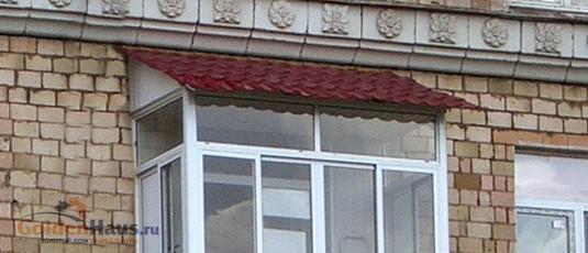 Остекление балкона с крышей: особенности.