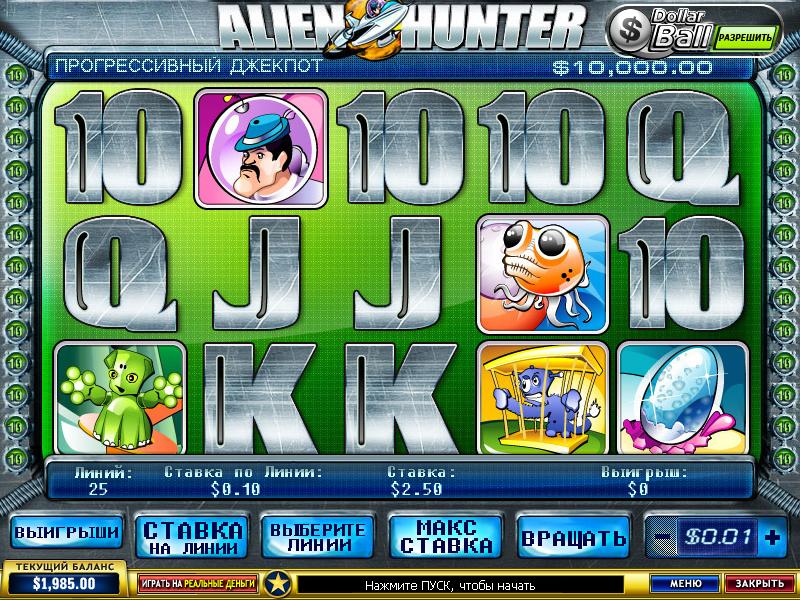 Отзывы игры фараон казино