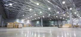 Виды промышленного освещения