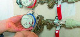 Закон о замене счетчиков воды