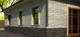Сайдинг — недорогой фасадный материал
