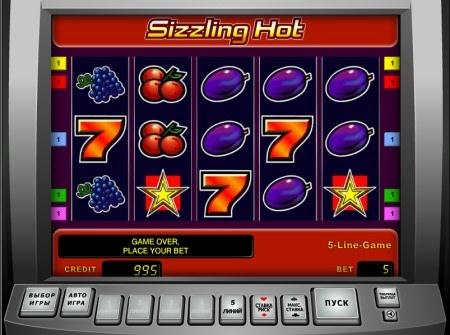 Игровые автоматы онлайн казино Вулкан - играть на реальные