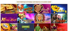 Качественный игорный клуб для украинцев