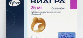 Как действуют таблетки Виагра на организм?