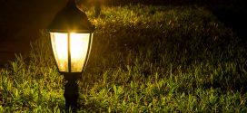 Уличное светодиодное освещение: классификация и техническая характеристика
