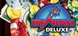 Вулкан Делюкс — онлайн казино отличного качества