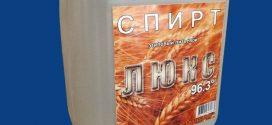 Спирт класса люкс в Украине